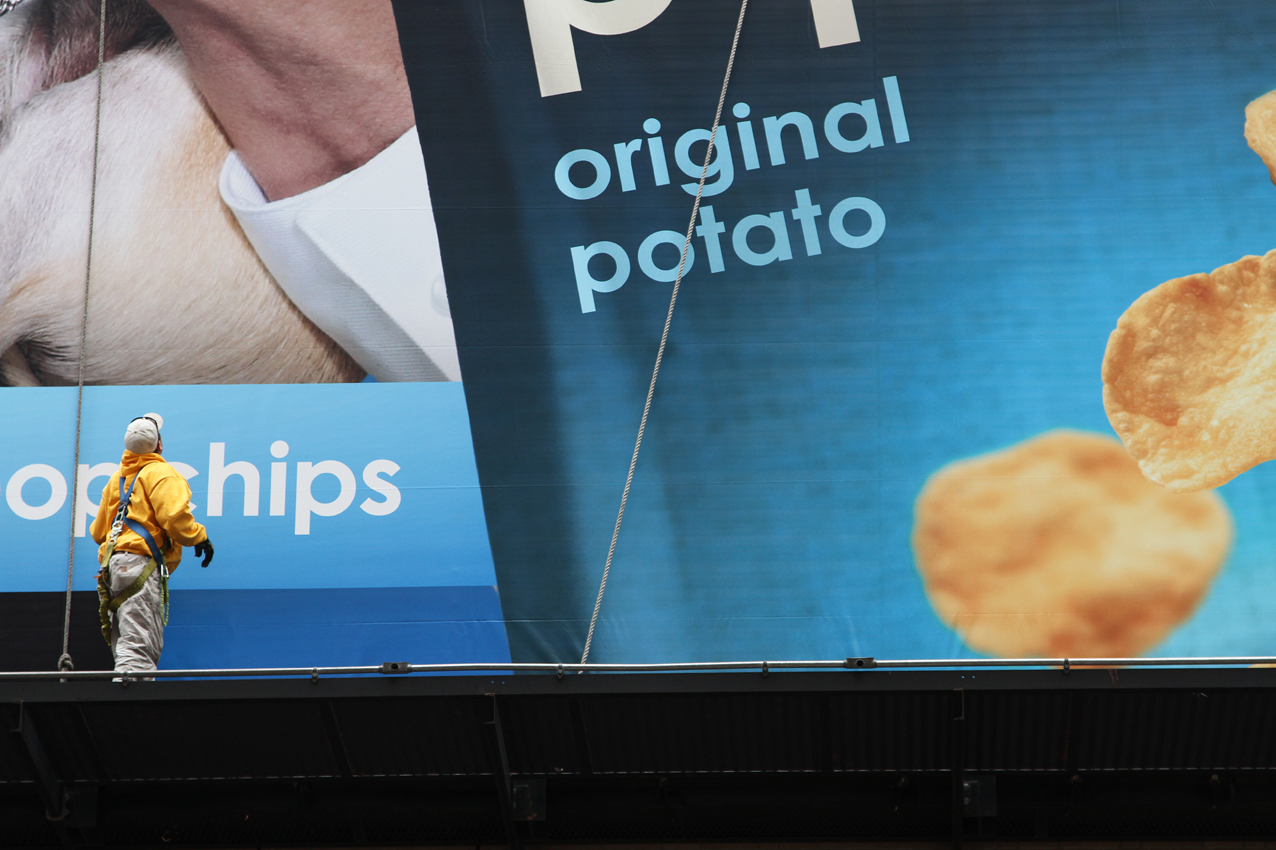 Looking up at the Potato